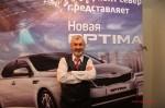Презентация Kia Optima Арконт Волгоград 19