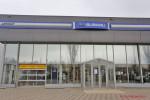 Арконт - официальный дилер Subaru в Волгограде