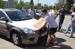Автопробег ceed.ru в Волгограде 16