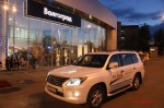 Презентация Lexus LX570 в Волгограде 55
