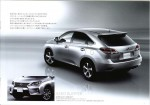 Lexus RX 2012 1