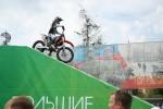 Большие игры Мегафона Волгоград 61