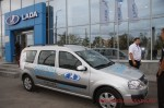 Презентация Lada Largus АГАТ Волгоград - Фото 29