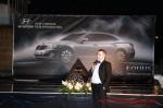 Вечеринка в стиле Hyundai Equus Волгоград Фото 27