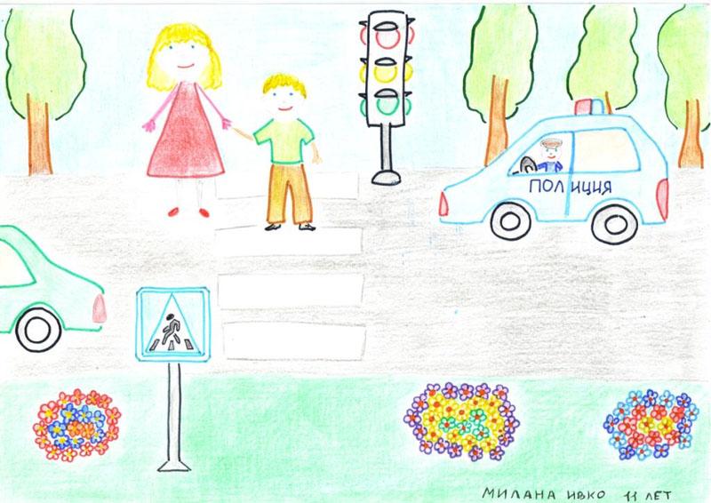 Конкурс рисунка дорожные знаки