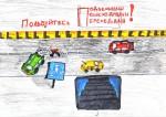 Знатоки дорожных правил Агаша - фото 04