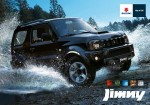 Сигнализация в подарок при покупке Автомобилей Suzuki