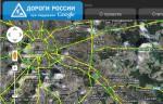 Пользователи Google оценивали качество дорог России - Волгоград на 4-м месте с конца!