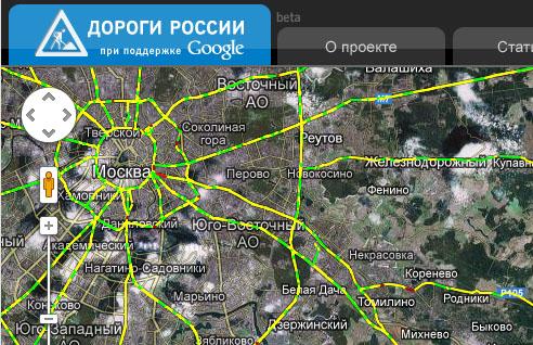 Карты Дорог России Скачать Для Андроид