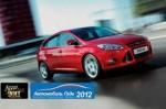 Выгодный Ford Focus Вашей мечты!
