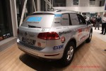 Мельбурн - Санкт-Петербург на Volkswagen Touareg - Райнера Цитлоу - Волгоград Фото 19