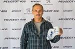 Презентация PEUGEOT 408 Волгоград Фото 21