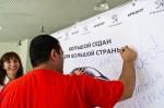 Презентация PEUGEOT 408 Волгоград Фото 41