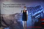 Презентация Toyota Land Cruiser 200 Волгоград Фото 05