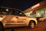 Презентация Toyota Land Cruiser 200 Волгоград Фото 25