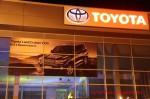 Презентация Toyota Land Cruiser 200 Волгоград Фото 42