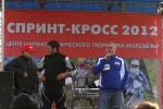 Спринт-кросс Волгоград Фото 18