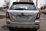 Lifan X60 Волгоград Фото 04
