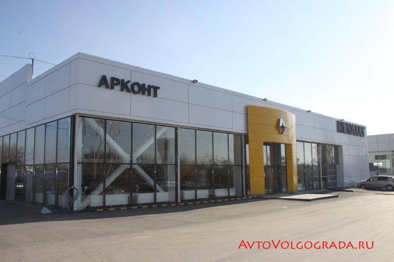 Арконт — официальный дилер Renault в Волгограде