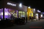 Открытие Renault-Арконт Волгоград Фото 05