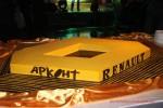 Открытие Renault-Арконт Волгоград Фото 53