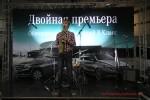 Презентация Mercedes GLK и B-класс Фото 25