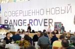 Презентация Range Rover 2013 в Волгограде Фото 039