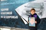 Suzuki грязи не боятся Волгоград 2012 Фото 33