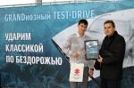 Suzuki грязи не боятся Волгоград 2012 Фото 36