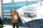 Suzuki грязи не боятся Волгоград 2012 Фото 45