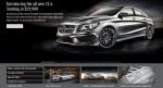 Mercedes-Benz CLA Фото 0