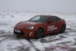 Toyota X-Country в Волгограде Фото 35