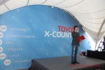 Toyota X-Country в Волгограде Фото 56