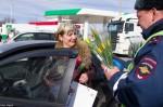 8 марта 2013 - Hyundai с ГИБДД поздравляют атоледи - Волгоград Фото 005