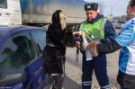 8 марта 2013 - Hyundai с ГИБДД поздравляют атоледи - Волгоград Фото 013