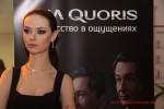 Kia Quoris Волгоград 2013 Фото 18