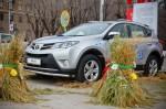 Масленица и презентация нового Toyota Rav4  фото 03