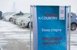 Toyota X-Country в Волгограде  2013 Фото 05