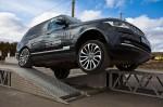 Тест-драйв Land Rover Волгоград Фото 0007