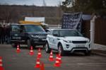 Тест-драйв Land Rover Волгоград Фото 0008