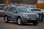 Тест-драйв Land Rover Волгоград Фото 0051