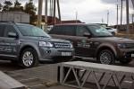 Тест-драйв Land Rover Волгоград Фото 0054
