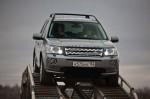 Тест-драйв Land Rover Волгоград Фото 0087