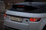 Тест-драйв Land Rover Волгоград Фото 0119