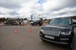 Тест-драйв Land Rover Волгоград Фото 039