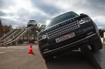 Тест-драйв Land Rover Волгоград Фото 047