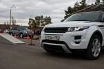 Тест-драйв Land Rover Волгоград Фото 067