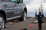 Тест-драйв Land Rover Волгоград Фото 093
