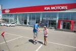 А.С.-Авто - официальный дилер KIA в Волгограде