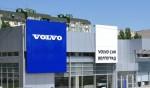 Арконт - официальный дилер Volvo в Волгограде